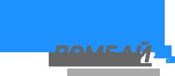 Домбай - новая канатная дорога